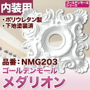 RoomClip商品情報 - 【NMG203】 メダリオン シャンデリア装飾 天井シャンデリア照明装飾