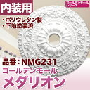 【NMG231】 メダリオン シャンデリア装飾 天井シャンデリア照明装飾