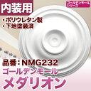 【NMG232】 メダリオン シャンデリア装飾 天井シャンデリア照明装飾