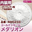 【NMG233】 メダリオン シャンデリア装飾 天井シャンデリア照明装飾