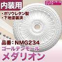 【NMG234】 メダリオン シャンデリア装飾 天井シャンデリア照明装飾