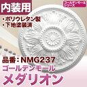 【NMG237】 メダリオン シャンデリア装飾 天井シャンデリア照明装飾