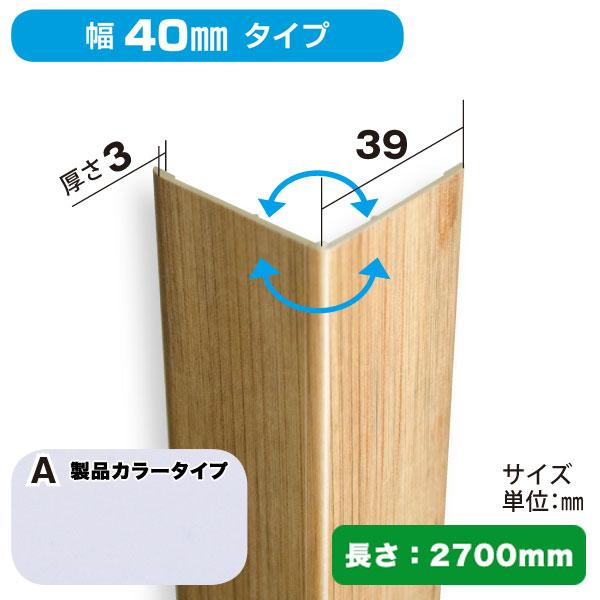 Pウォールコーナー材(腰板・腰壁・羽目板)(住宅建材・設備・製品壁材)NZRC001A