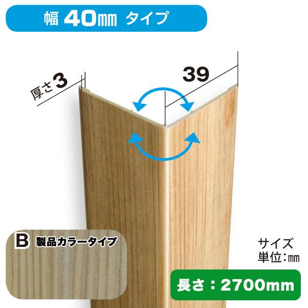 腰壁Pウォールコーナー材(腰壁・腰板・羽目板)(住宅建材・設備・製品壁材)NZRC001B