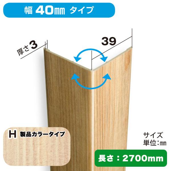 Pウォールコーナー材(腰板・腰壁・羽目板)(住宅建材・設備・製品壁材)NZRC001H