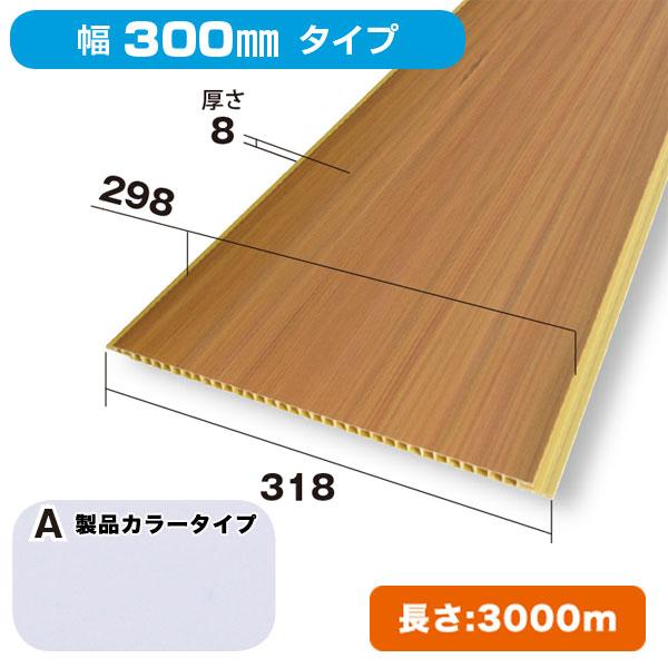 腰壁住宅建材壁材Pウォールパネル材(腰壁・腰板・羽目板)(住宅建材・設備・製品壁材)幅300mmタイ