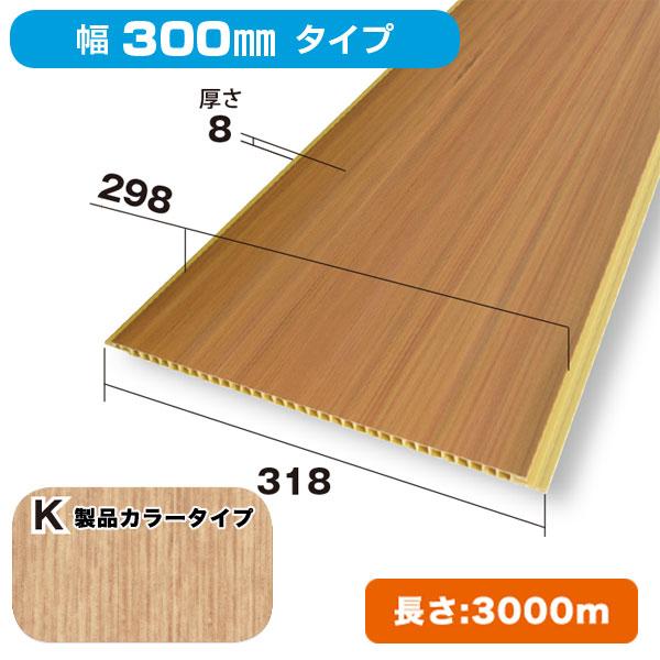 Pウォールパネル材(腰板・腰壁・羽目板)(住宅建材・設備・製品壁材)NZRP004K