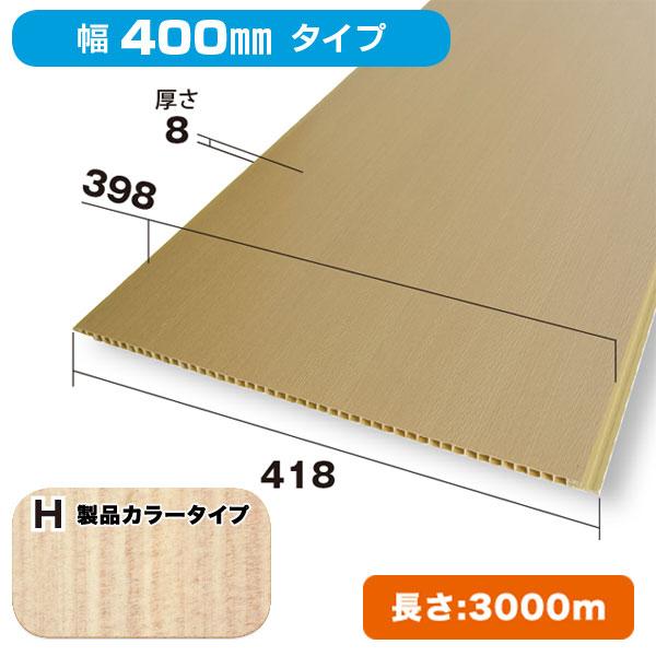腰壁Pウォールパネル材(腰壁・腰板・羽目板)(住宅建材・設備・製品壁材)NZRP006H