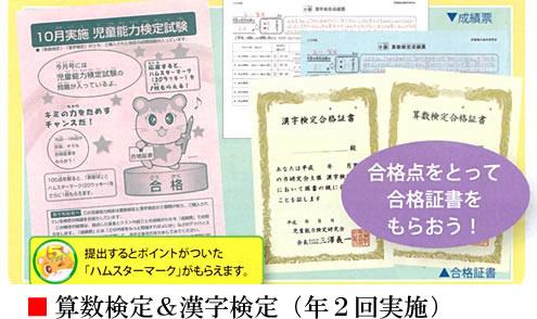 JPN(株)発行「マイティーパル」2年生国語・...の紹介画像3