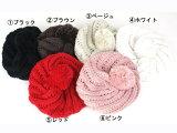 シンプルニットベレー帽 ユニセックス !saintbebe特別SALE 韓国子供服 キッズジュニア