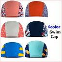 6カラースイムキャップ 水泳帽子 紫外線防止 水泳帽子 saintbebe 水着帽子 水泳 水着