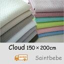 【送料無料】150×200 洗えるキルティングマルチカバーラグマット cloudくも柄イブル15