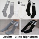3color 3ラインでシンプル可愛いハイソックス靴下 スク...