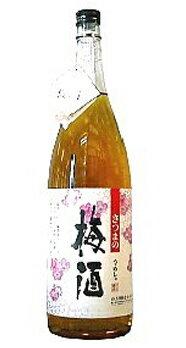 彩煌(さいこう)の梅酒 1800ml(1.8L)(さつまの梅酒) 【人気】【白玉醸造】
