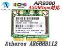 ★メール便可★Atheros社最新 AR5BHB112 (AR9380チップ) 802.11a/b/g/n MINI PCI-E 450Mbps, 3T3R 無線LANカード