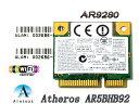 ★メール便可★新品汎用Atheros AR5BHB92 AR9280チップ 802.11a/b/g/n2x2、デュアルバンド対応 PCI-E Mini無線LANカード