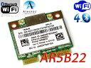 Atheros AR5B22 (Intel 6235性能同等品)無線LANカード