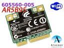 Atheros AR5B95 AR9285チップ 無線LANカード 605560-005 (HP純正+汎用)