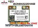 Broadcom BCM943225HMB 無線LANカード