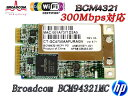 HP純正+汎用 Broadcom BCM94321MC 802.11a/b/g/draft-n PCI-E Mini無線LANカード SPS:436253-001