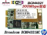 HP纯正+通用 Broadcom BCM94321MC 802.11a/b/g/draft-n PCI-E Mini无线网卡 SPS∶436253-001[HP純正+汎用 Broadcom BCM94321MC 802.11a/b/g/draft-n PCI-E Mini無線LANカード SPS:436253-001]