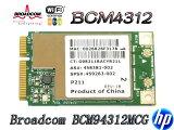 HP純正+汎用 Broadcom BCM94312MCG 802.11a/b/g/draft-n PCI-E Mini無線LANカード SPS:459263-002