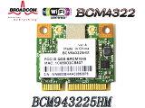 汎用 Broadcom BCM943225HM 【BCM4322チップ】 802.11b/g/n PCI Express mini Half 無線LANカード