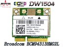 DELL純正+汎用 Broadcom BCM94313HMG2L 無線LANカード(Dell Wireless WLAN 1504 Half MiniCard)