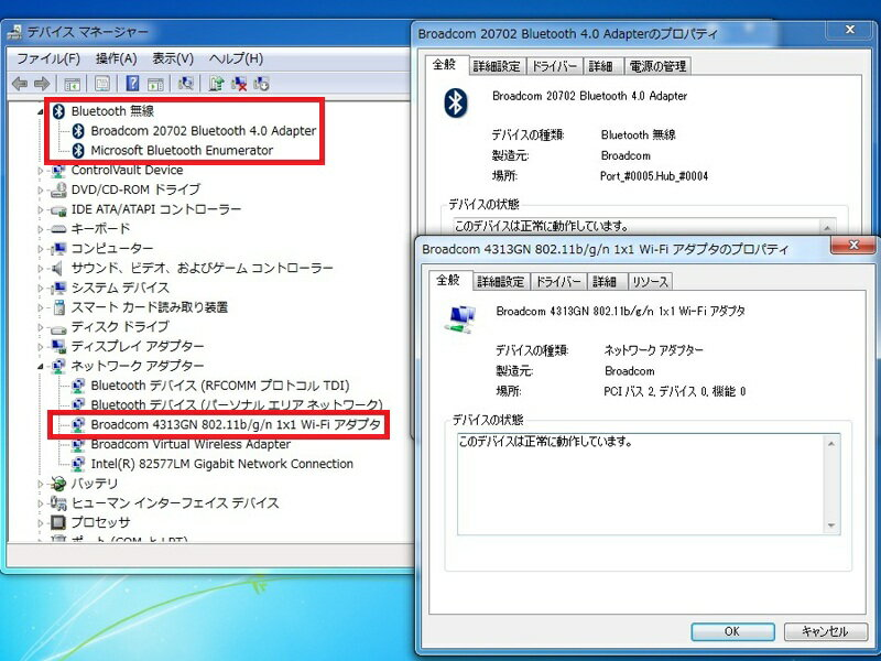 broadcom 802.11 network adapter driver windows 7 download