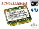 BCM943228HMB (Intel 6235性能同等品)無線LANカード  FRU:04W3763 Edge E130,E135,T430u,X131e Edge E430,E435,E530,E535