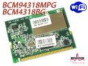 Broadcom 4318BG BCM94318MPG 無線LANカード