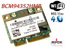 Broadcom BCM94352HMB BCM4352 Dell Wireless 1550 WiFi + Bluetooth (DW1550) 無線LANカード