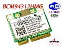 Broadcom BCM94312HMG/BCM4312BG 無線LANカード(DELL DW1397+汎用)