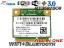 HP純正+汎用 Ralink RT3592BC8 802.11b/g/n+Bluetooth 3.0 無線LANカード SPS#:630813-001