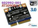 HP純正+汎用 Ralink RT3090BC4 無線LANカード