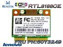 Lenovo純正 Realtek RTL8188CE 802.11b/g/n MINI PCI-E 最大150Mbps 無線LANカード (FRU PN: 60Y3249)