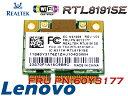 Lenovo純正 Realtek RTL8191SE 802.11BGN 無線LANカード (FRU PN:60Y3177)