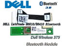 DELL Latitude E6510 E6410 Bluetooth増設キット モジュール+ケーブル (Dell Wireless 375 Bluetooth Module )