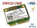 Dell Wireless 420 Bluetooth 2.1 + UWB Half Mini card モジュール - C205N DW420