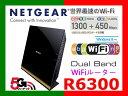 在庫あり・送料無料  NETGEAR R6300 デュアルバンド・ギガビットWiFiルーター (R6300-100NAS) [並行輸入品]