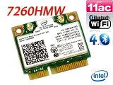 Intel Dual Band Wireless-AC 7260 7260HMW 802.11ac 867Mbps 無線LANカード