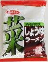 たるたや菜食醤油ラーメン《ベジタリアン》104gインスタントラーメン【YOUNG zone】