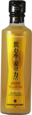 飲む生姜の力