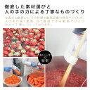 【たむらのタマゴ】たむらのタマゴ 濃密 30個入