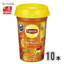 ショッピング紅茶 【送料無料】 森永乳業 リプトン 2021 Tea Punch 10本入 1ケース 森永 morinaga 一般製品