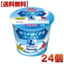 【森永】カラダ強くするヨーグルト(食べるタイプ) 100g x 2ケース(24本)【送料無