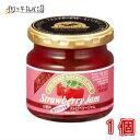 小岩井 甘さひかえめ ストロベリージャム 1個 180g いちご Strawberry Jam 小岩井農場