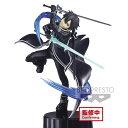 7月予約 ソードアート・オンライン インテグラル・ファクター ESPRESTO est EXTRA MOTIONS キリト 黒の剣士ver.