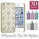 ◆メール便送料無料◆ダマスク柄の3D彫刻塗装の個性的ハードカバー iPhone6/6plus/iPhone5/iPhone5s ケースおしゃれで希少!高品質!【mpp10】