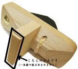 Sanpei - 一个齿橡胶;[一本歯下駄用【三平ゴム】【一本歯下駄は含まれません】]